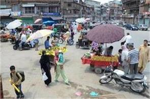 life returns normal in kashmir after hartaal