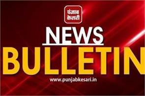 news bulletin narinder modi akshay kumar udit raj