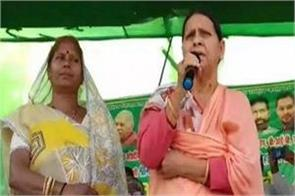 rabri demands votes for wife of rape convicted