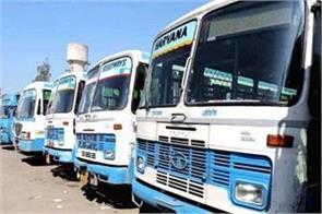 state government took a big decision to get transport department out of deficit