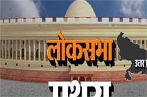 about mathura loksabha seat