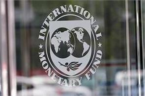 some reforms in india show benefits of digitalisation imf