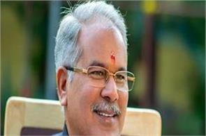 chhattisgarh cm bhupesh baghel will address public meeting in amethi
