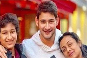 mahesh babu in paris with family