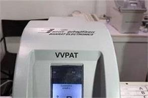 sc asks leaders to respond to ec vvpat claim