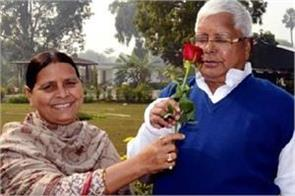 after 1 year of marriage first time lalu saw face of rabri