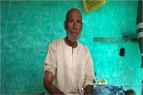 the son threatened to kill him on the occasion of voting for bjp