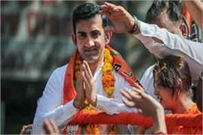 politics pitch is not easy gautam gambhir