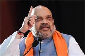 amit shah will address rally today
