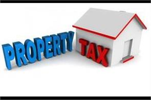 record of property tax missing rigging or plot sign