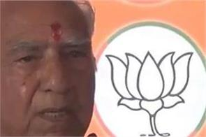 shanta kumar and virbhadra singh now in a single party