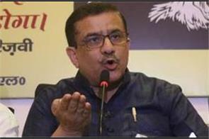 wasim rizvi said isis will congress