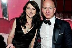 amazon founder jeff bezos wife reach biggest divorce deal