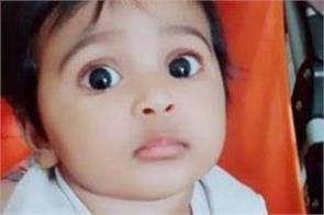 uae gives birth certificate to girl born to hindu father and muslim mother