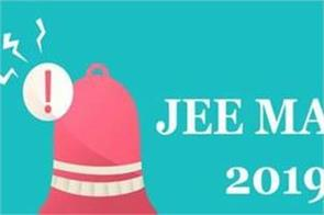 jee main 2019 expected cutoff jee advanced students nta