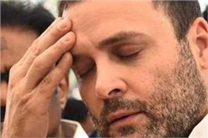 filing libation against rahul gandhi