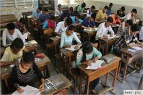bihar board initiates scrutiny process for 10th know what the rules