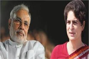 lok sabha elections 2019 priyanka can contest from varanasi against modi