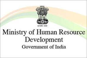 approval  election commission hrd appointed  vice chancellor universities