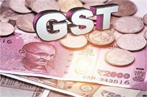 gst collection records rs 1 06 lakh cr in march