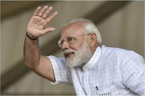 rs 443 4 crore spent on pm modi air travel in five years