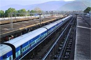 railway gift 5 summer special trains will run through saharanpur
