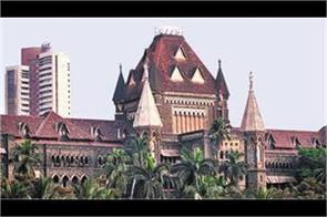 books  insulting reference  bhindranwale mumbai high court