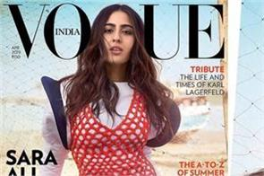 sara ali khan photoshoot for vogue magazine