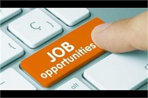 staff selection commission  job salary candidate
