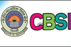 cbse is preparing to change the patterns of question papers