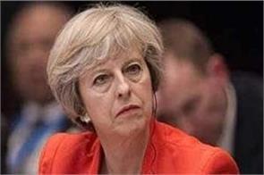 british prime minister requests brexit deadline extension until june 30