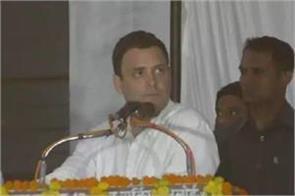 rahul gandhi will come to uttar pradesh