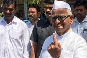 anna hazare advani prakash javadekar and pm modi s mother cast vote