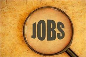 ssc jobs salary job news in hindi rojgar samachar government jobs