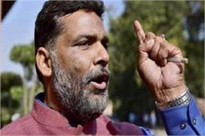 mp pappu yadav stranded in sting