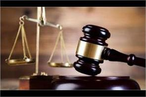possession of plots not taken by money forum pays 36 thousand damages