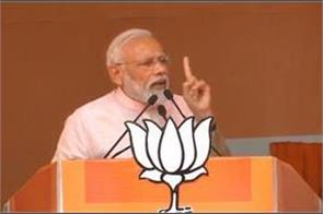 modi on opposition in saharanpur