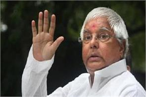 tweet of lalu prasad yadav