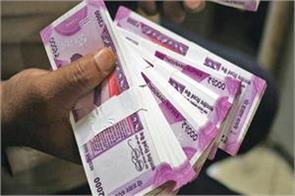 this house wife earns rs 700 crore at home