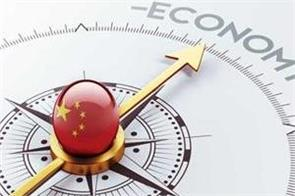 china s gdp growth rate 6 4 percent in first quarter