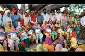 punjab kesari distribute relief in rs pura