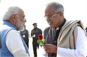 chhattisgarh cm bhupesh sent a mirror to pm modi