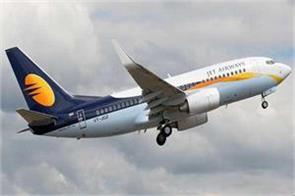 pilot and engineer of jet airways going to spicejet on half salary