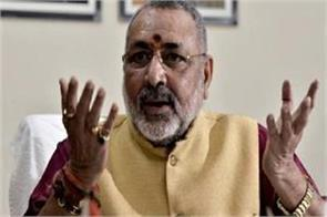 statement of giriraj singh on sidhu statement