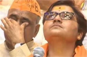election commission gave notice to sadhvi pradnya on remarks related