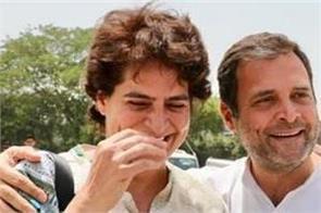 rahul and priyanka gandhi video get viral