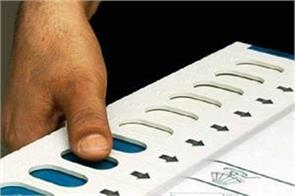 state election office release voting figure