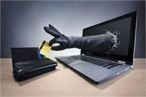 speed in the cases of atm fraud know how to keep yourself away
