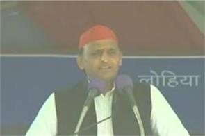 akhilesh spoke at the rally of sp bsp