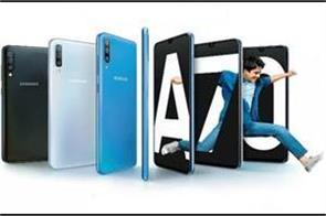 samsung galaxy a70 launched in india